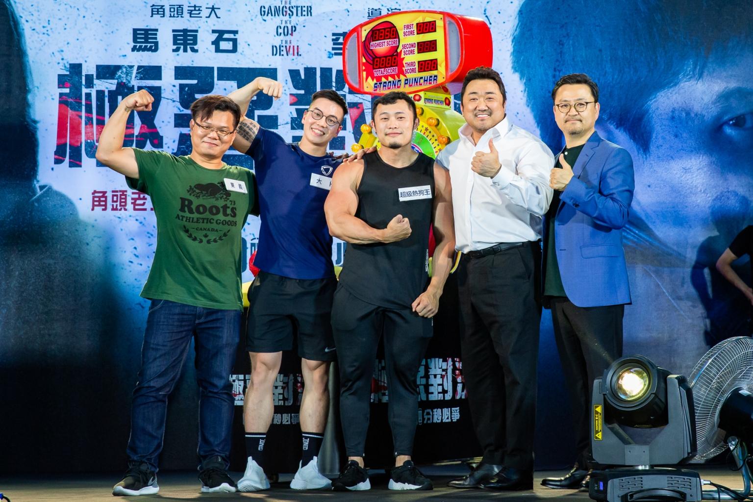 《極惡對決》馬東石傳授拳擊秘訣給三位強壯粉絲