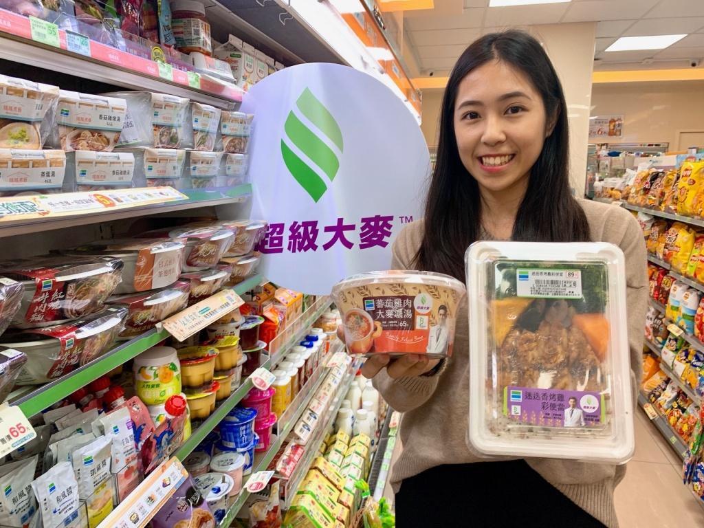 「全家」率先導入風靡日本的超級食物 超級大麥