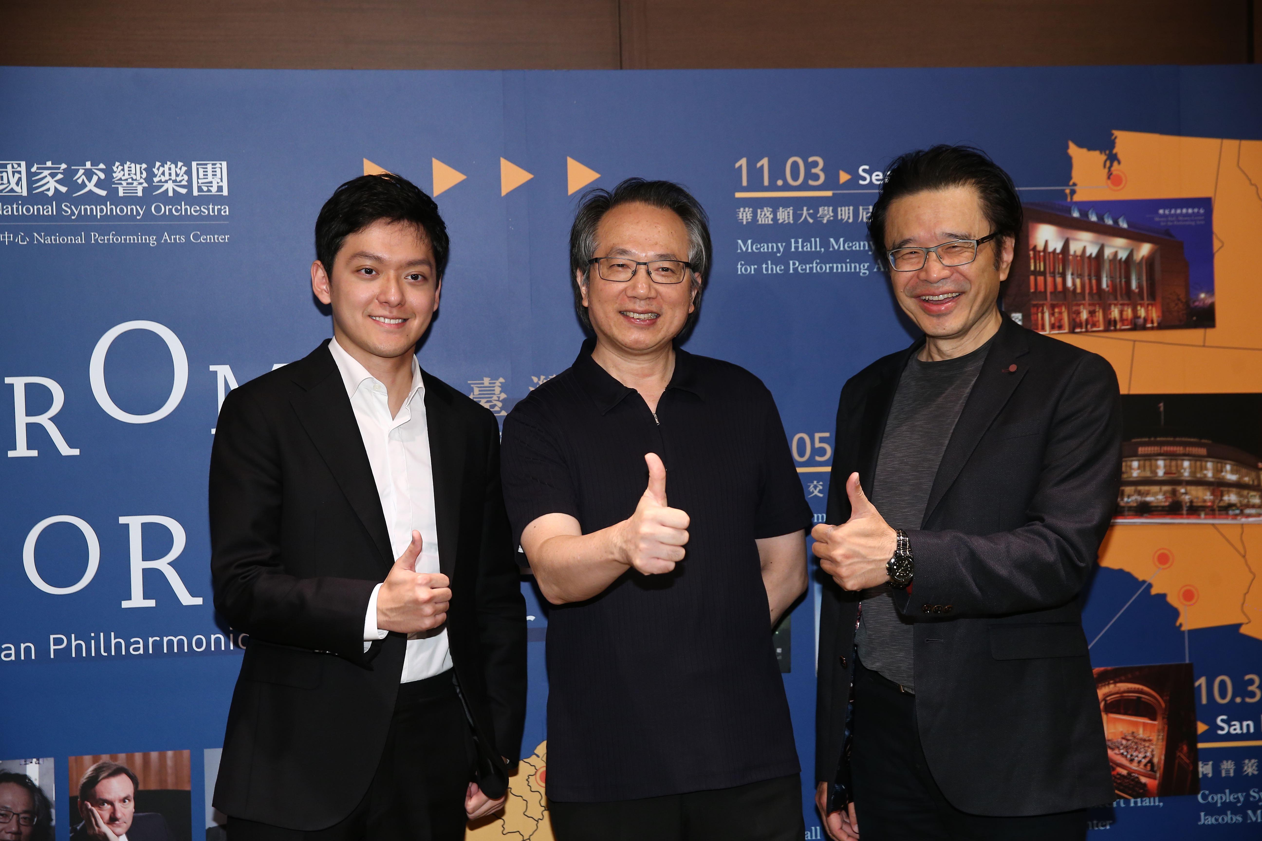 三位音樂家合影(由左至右:小提琴家曾宇謙;nso音樂總監呂紹嘉;作曲家金希文)