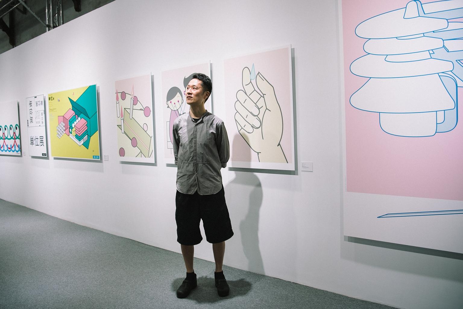 中村至男龜倉雄策獎得獎作品