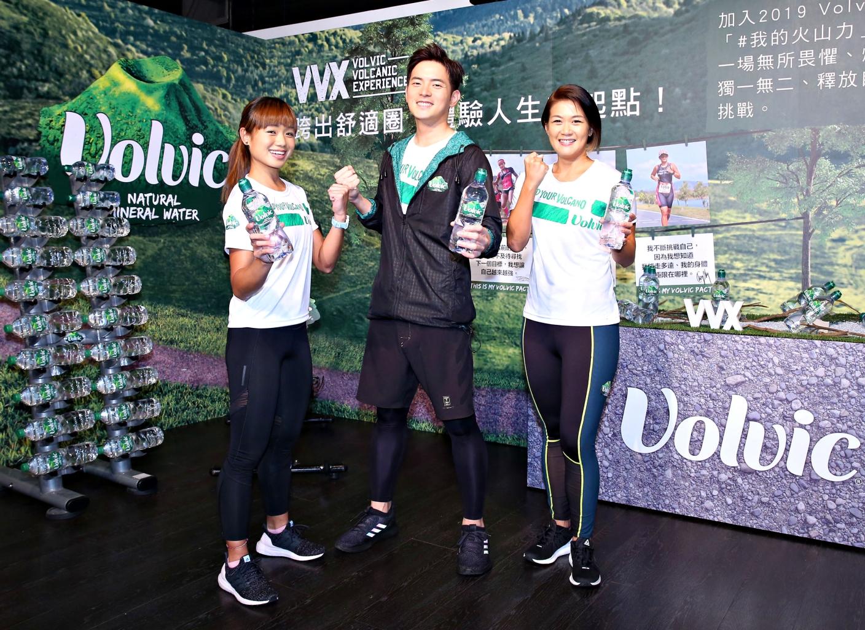 亞洲隊成員司徒兆殷、volvic代言人宥勝、cheryl首次見面好默契 誓言再創亞洲體壇新紀錄