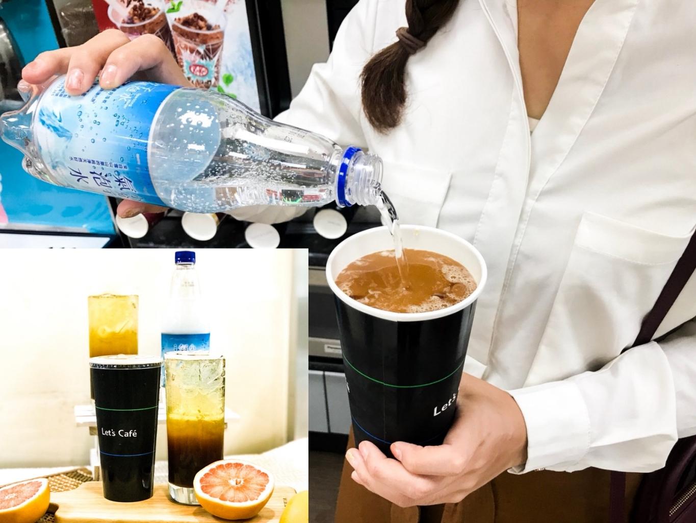 全家let's Café首次推出水果氣泡咖啡「陽光紅柚氣泡特調」