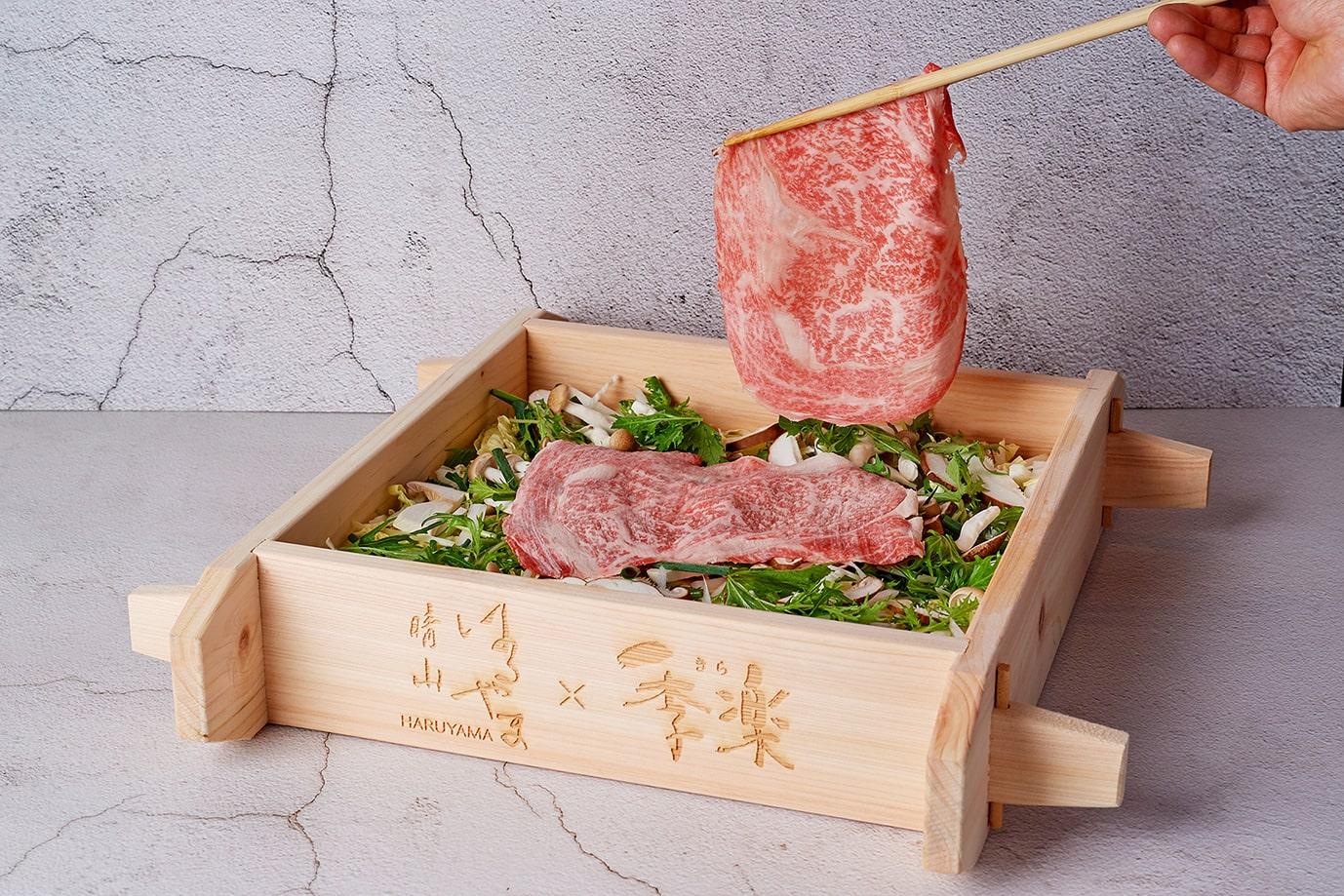 台北美福大飯店 晴山日本料理 佐賀牛蒸籠蒸物