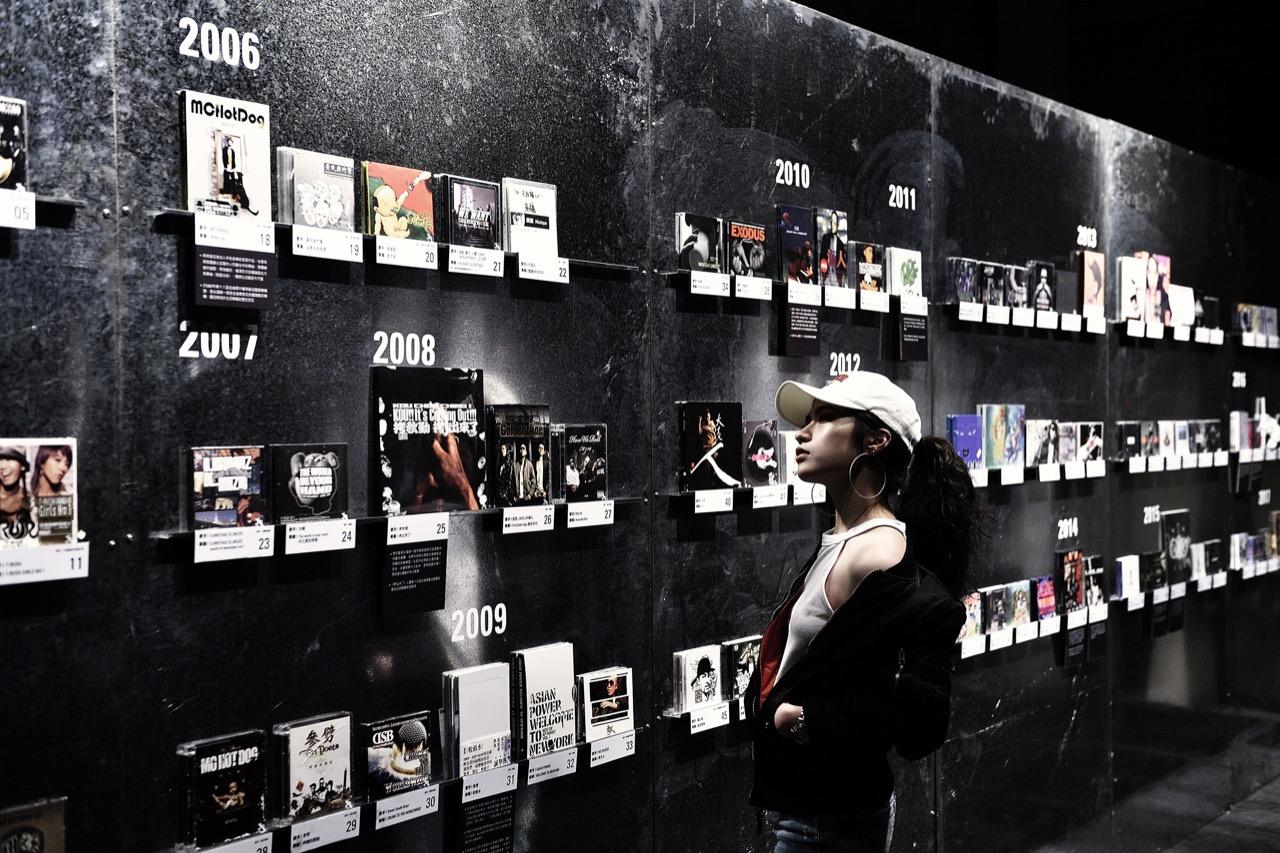 嘻哈囝|taiwan Hip Hop Kids|展場紀錄 07(提供=格式設計展策、攝影=汪德範)