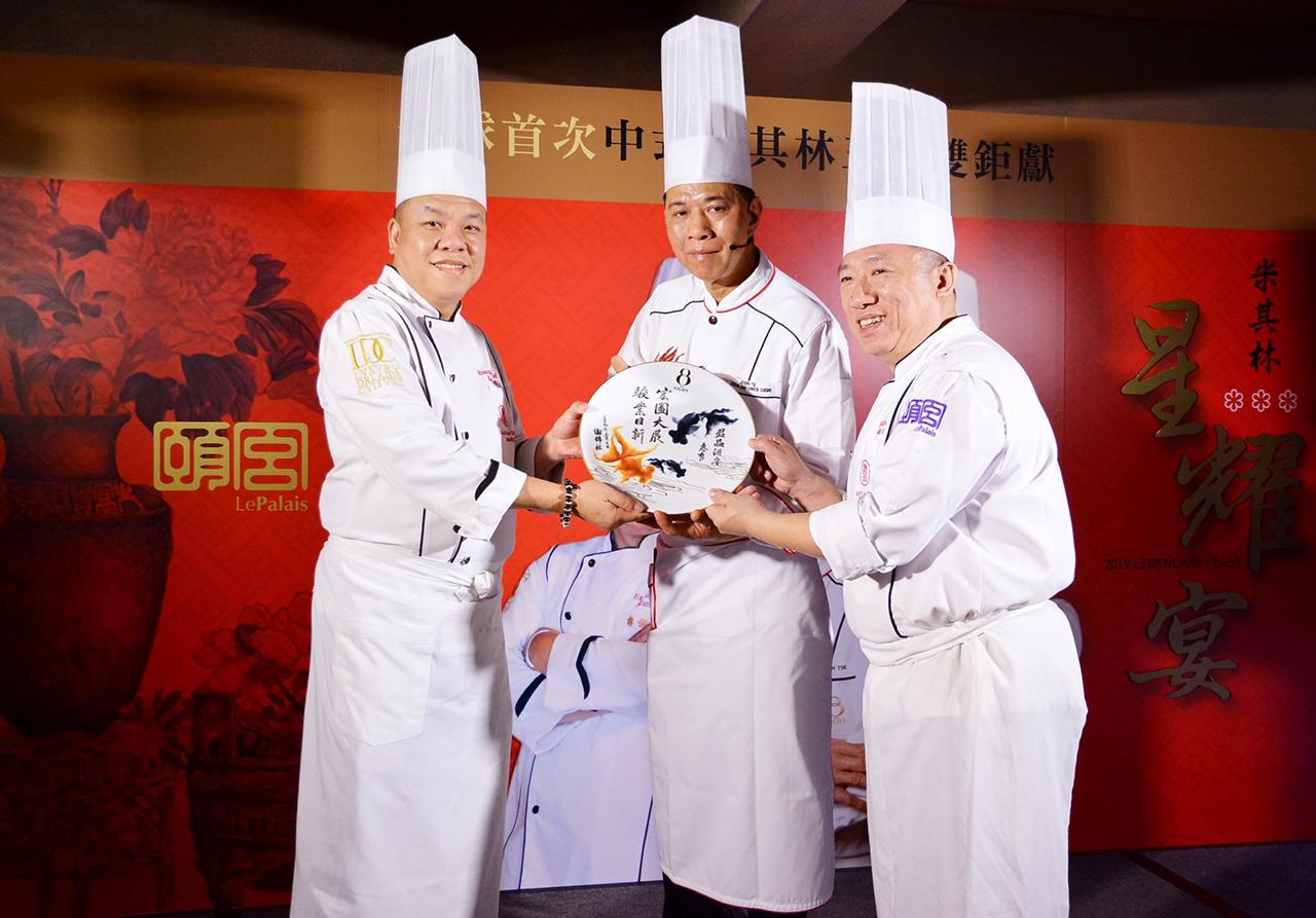 圖說7 主廚交換活動象徵性紀念禮