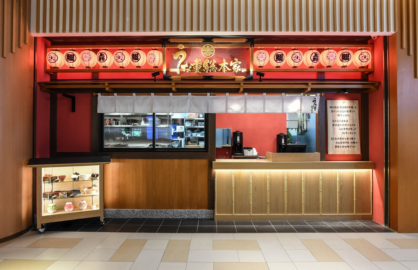 店鋪外觀以木材裝飾而成,消費者用餐可以感受到濃濃日本老舖風情