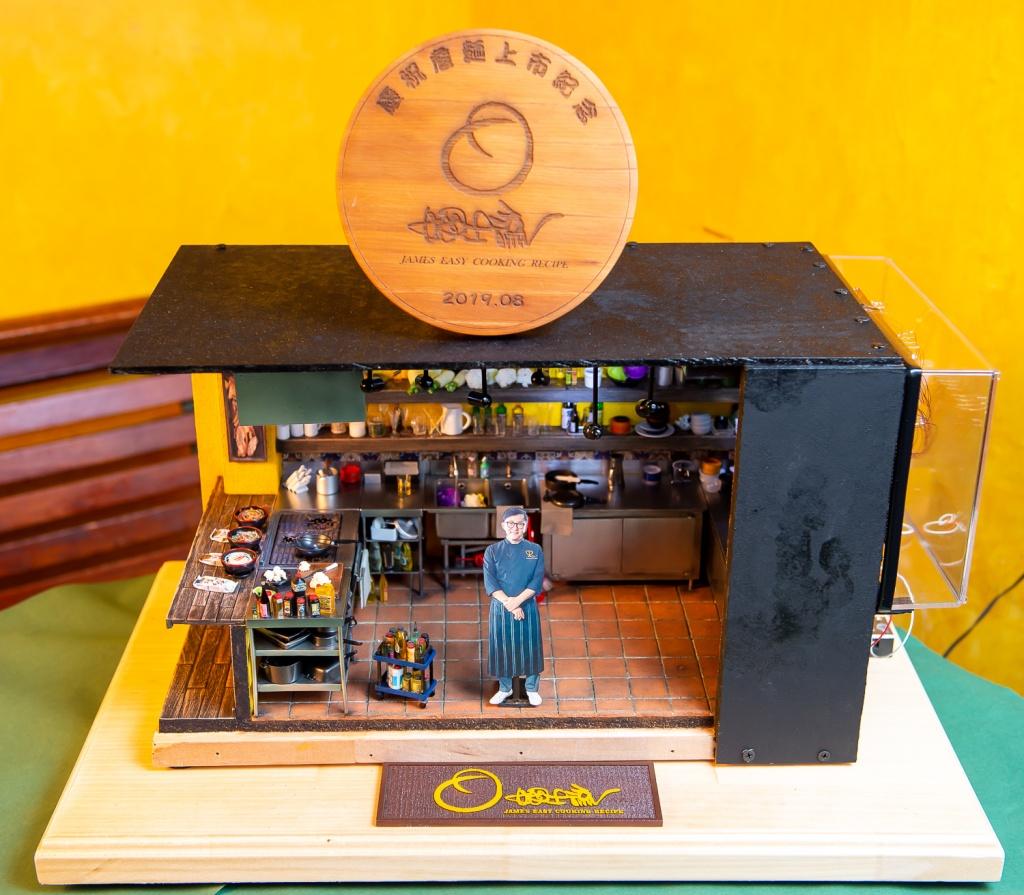 微縮模型藝術家葉大銘老師製作「詹麵研發廚房」