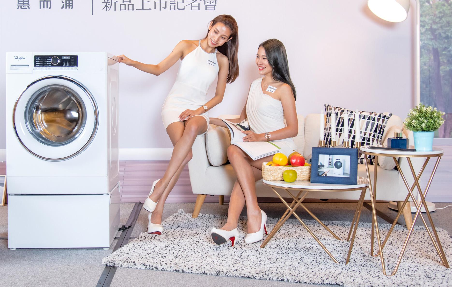 惠而浦滾筒洗衣機