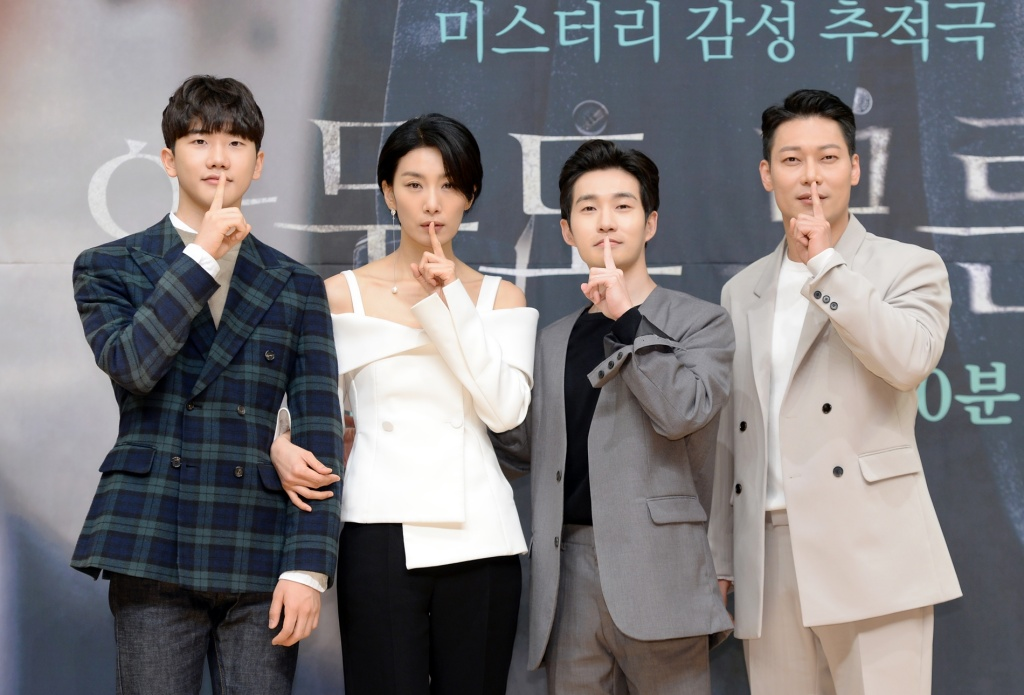 朴勳、柳德煥、金瑞亨、安智浩演出新劇《無人知曉》
