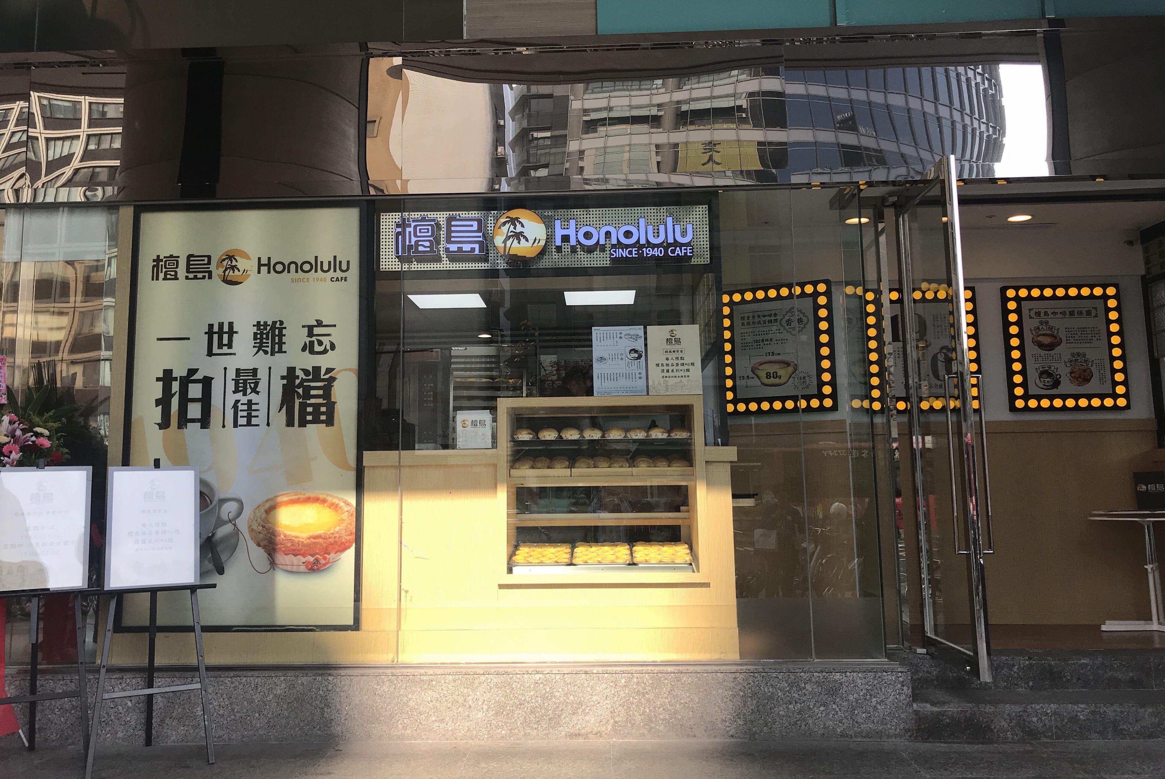 檀島咖啡微風南京店開幕