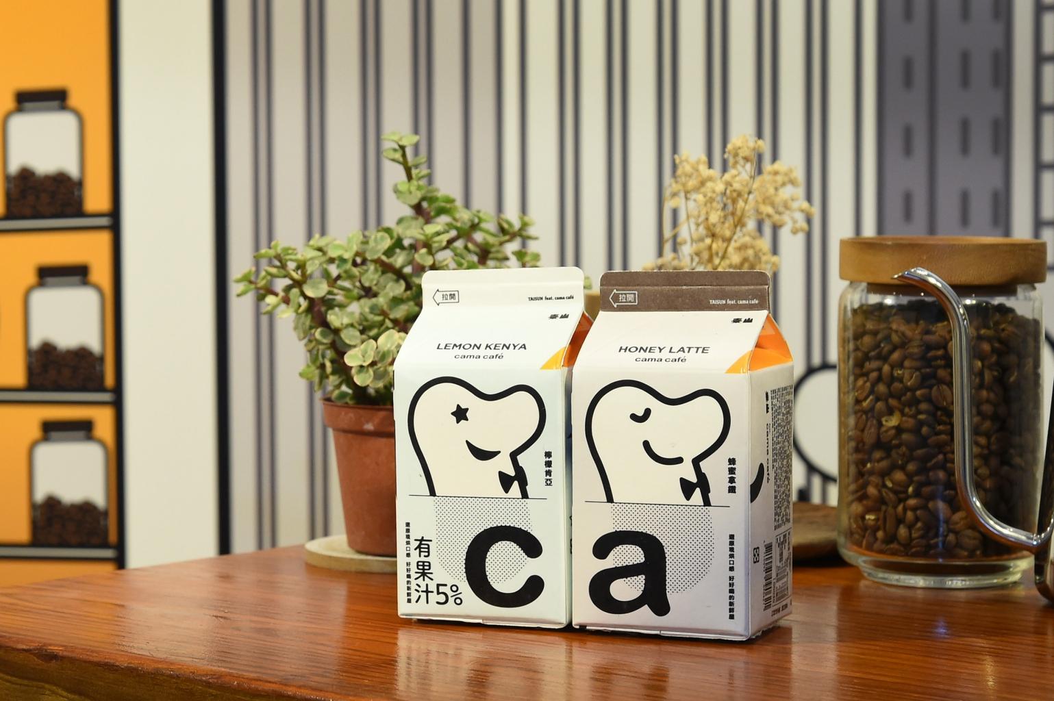 泰山feat Cama Café