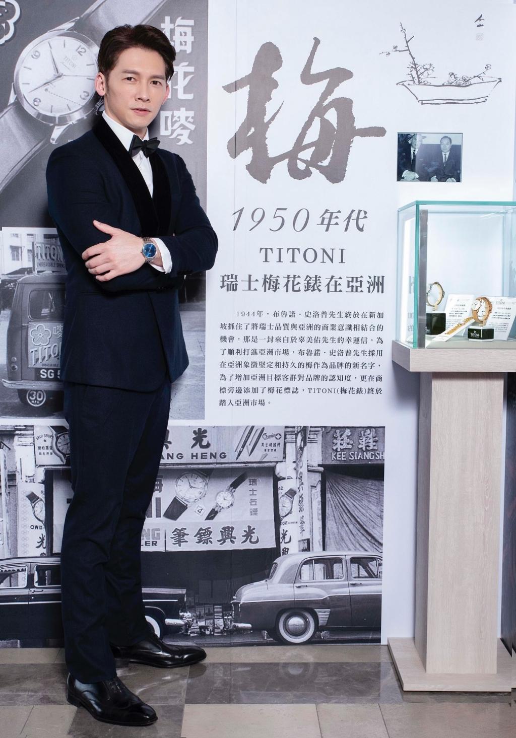 溫昇豪以一身摩登紳士裝扮出席titoni瑞士梅花錶百年慶典