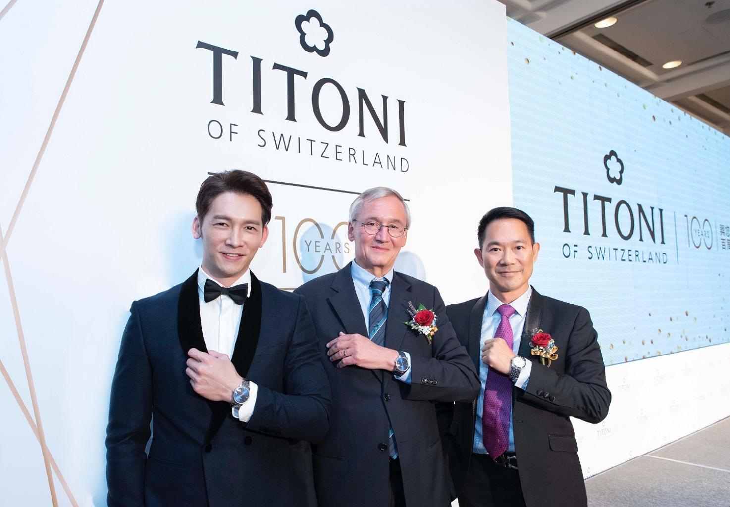 溫昇豪與titoni總裁 丹尼爾‧史洛普 瑞德利顏廷鵬總經理一同見證紳士的真摯時刻