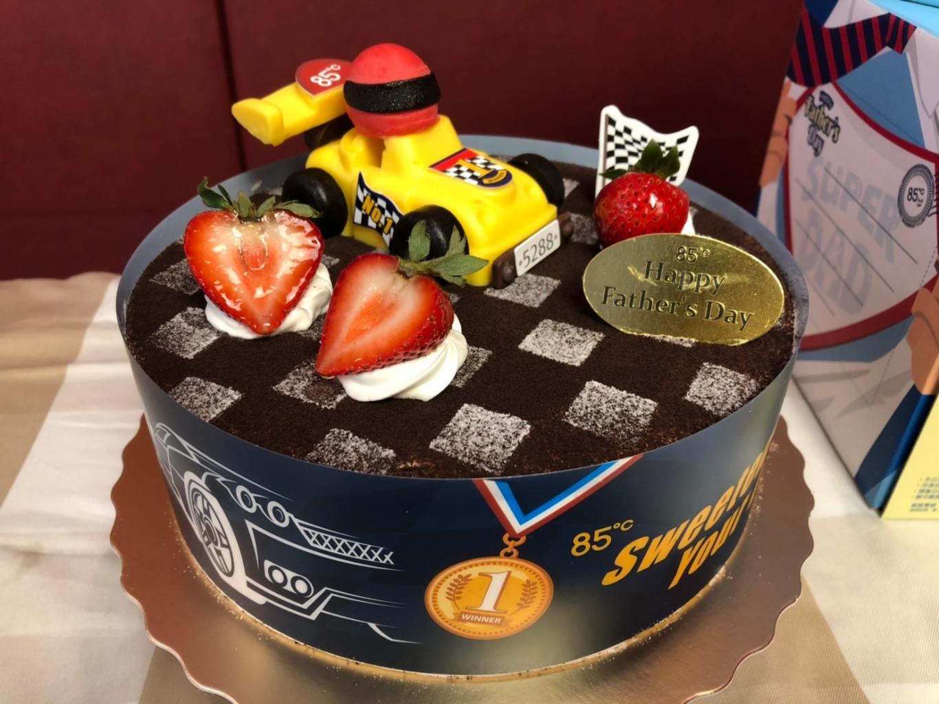 父親節蛋糕4
