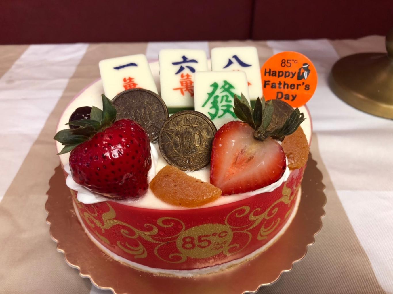 父親節蛋糕6