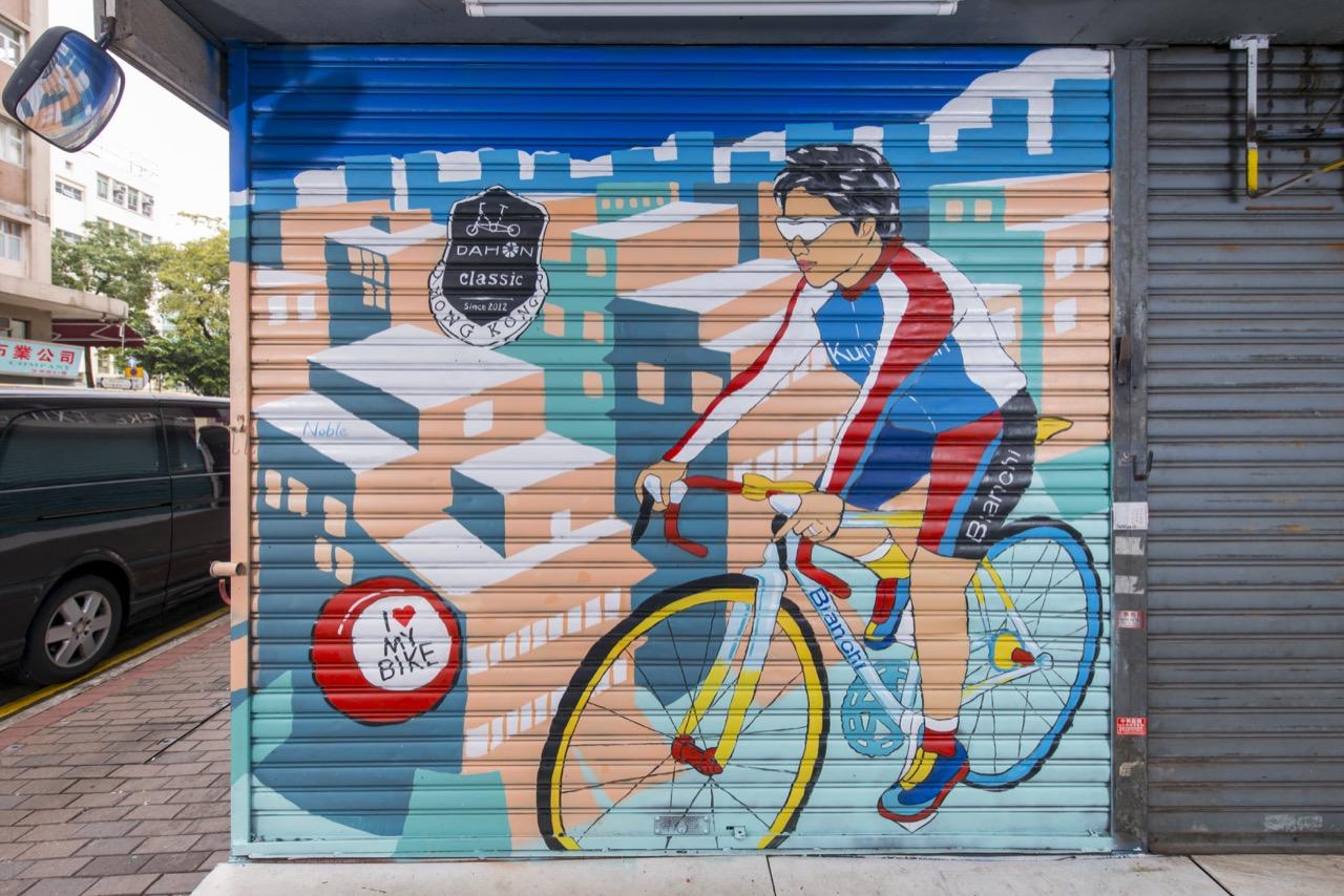 蕭青陽私心推薦香港「城巿閘誌」街頭藝術項目