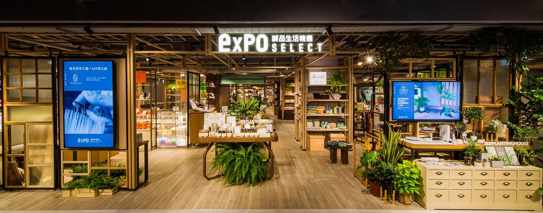 誠品生活南西4f|expo Select 誠品生活精選|全樓面以鐵窗花、木框窗戶打造懷舊復古的「台式生活美學」,充滿在地特色