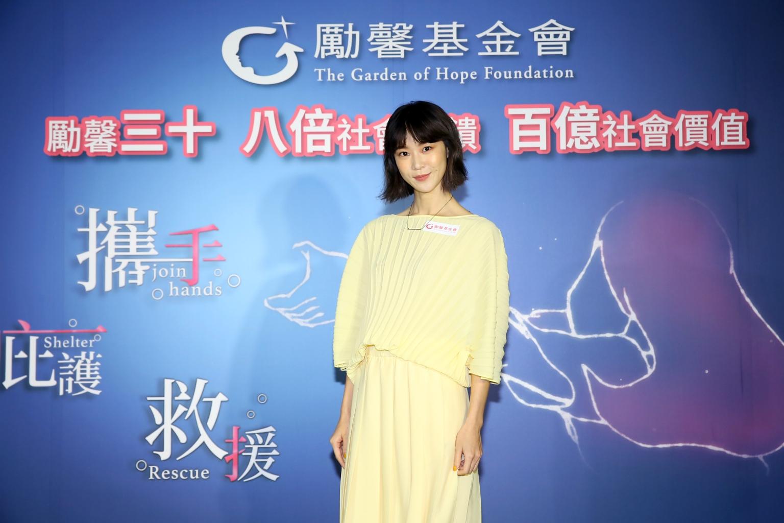 鍾瑶呼籲大眾終止性別與性暴力