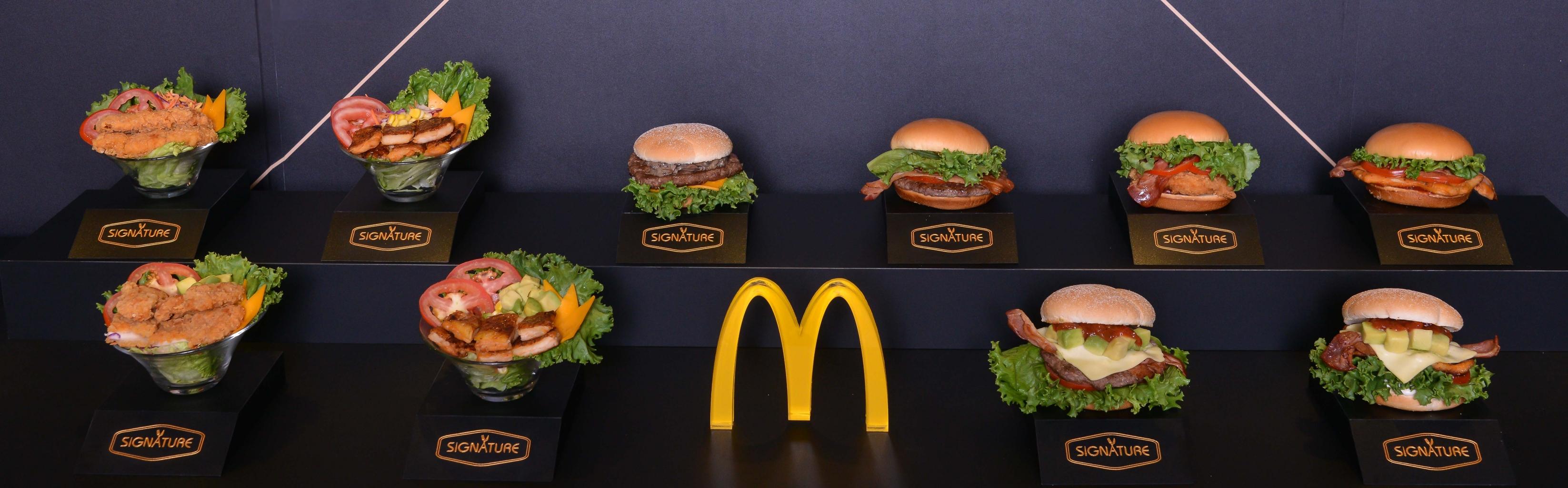 麥當勞自2018年長期供應「signature極選系列」