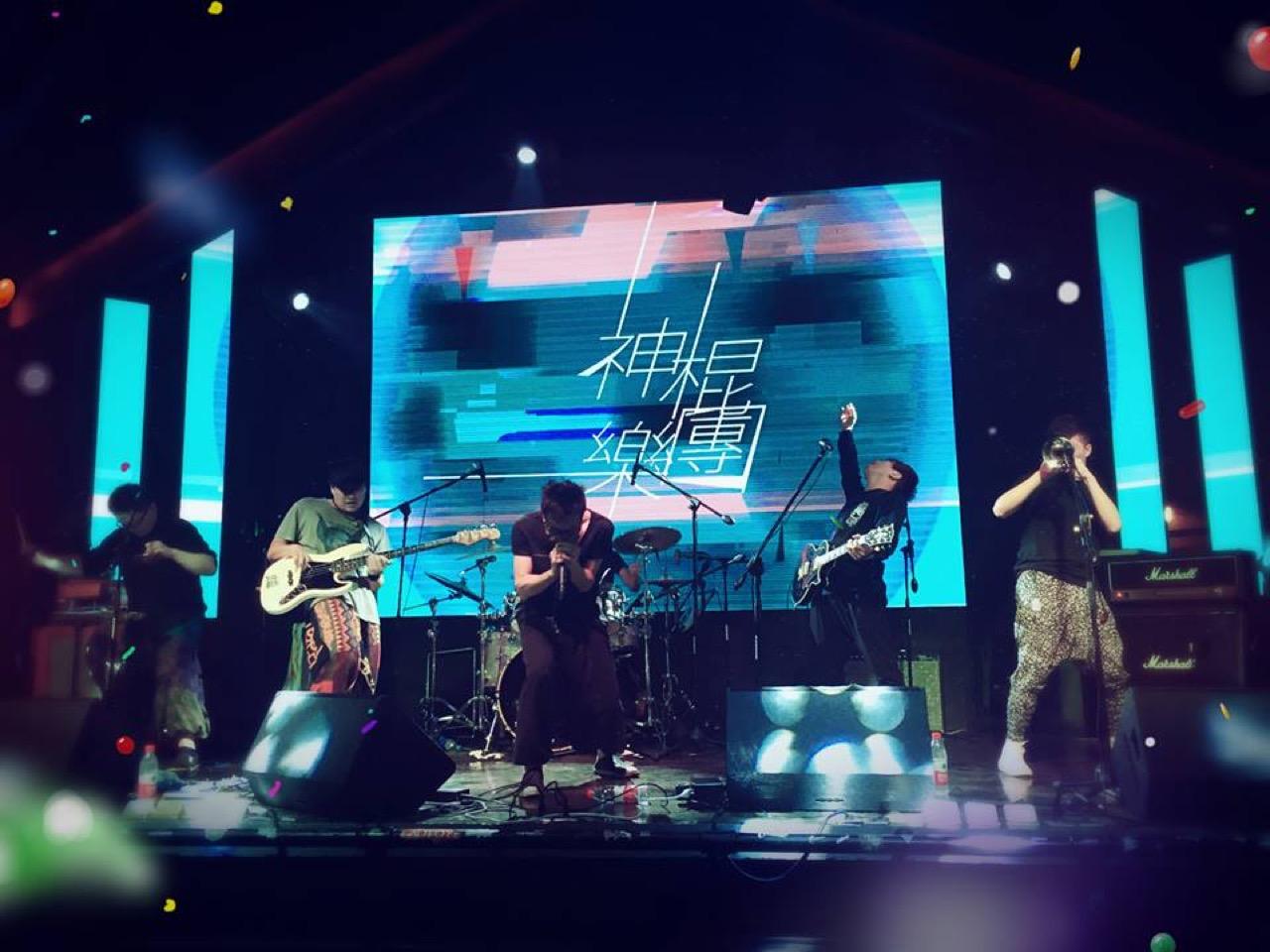 20160925中國南方四城巡演珠海發條橙子live House