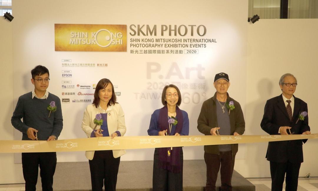 2020 Skm Photo 新光三越國際攝影聯展 即日起盛大展開