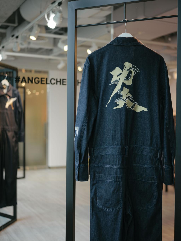 Angel Chen X Hm(5)