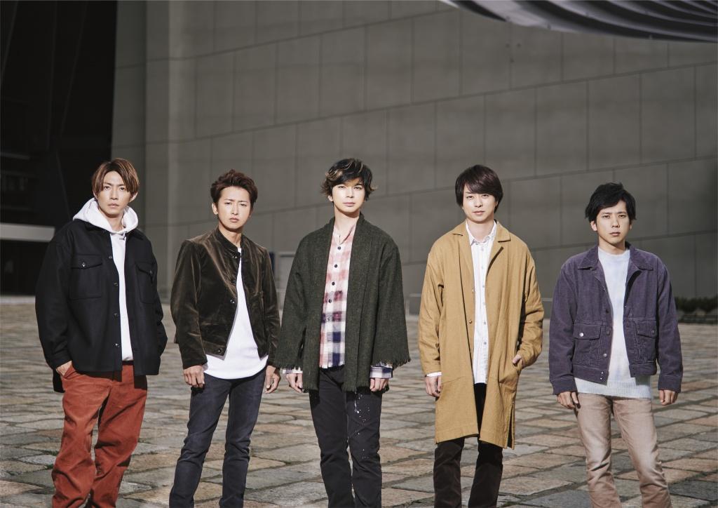 Arashi Group1025.indd