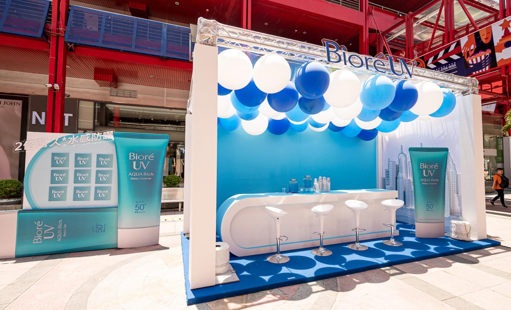 Bioré Uv首度於信義威秀廣場打造抗曬基地2.0
