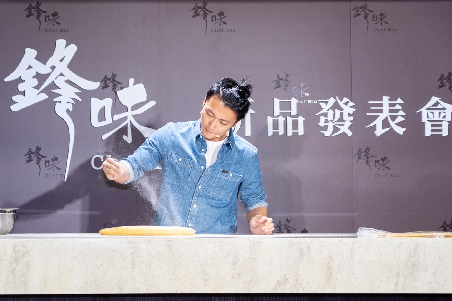 Chef Nic親自示範甩麵糰、撒麵粉,展現大廚本色