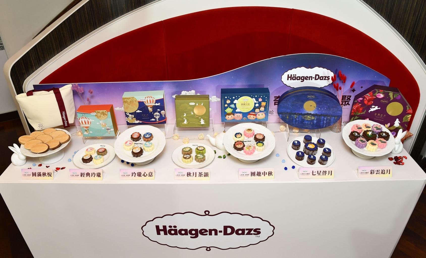 Häagen Dazs延續團聚傳統,同時大膽創新,今年以「心奇想 新團聚」為主題,推出全系列七款冰淇淋禮盒!