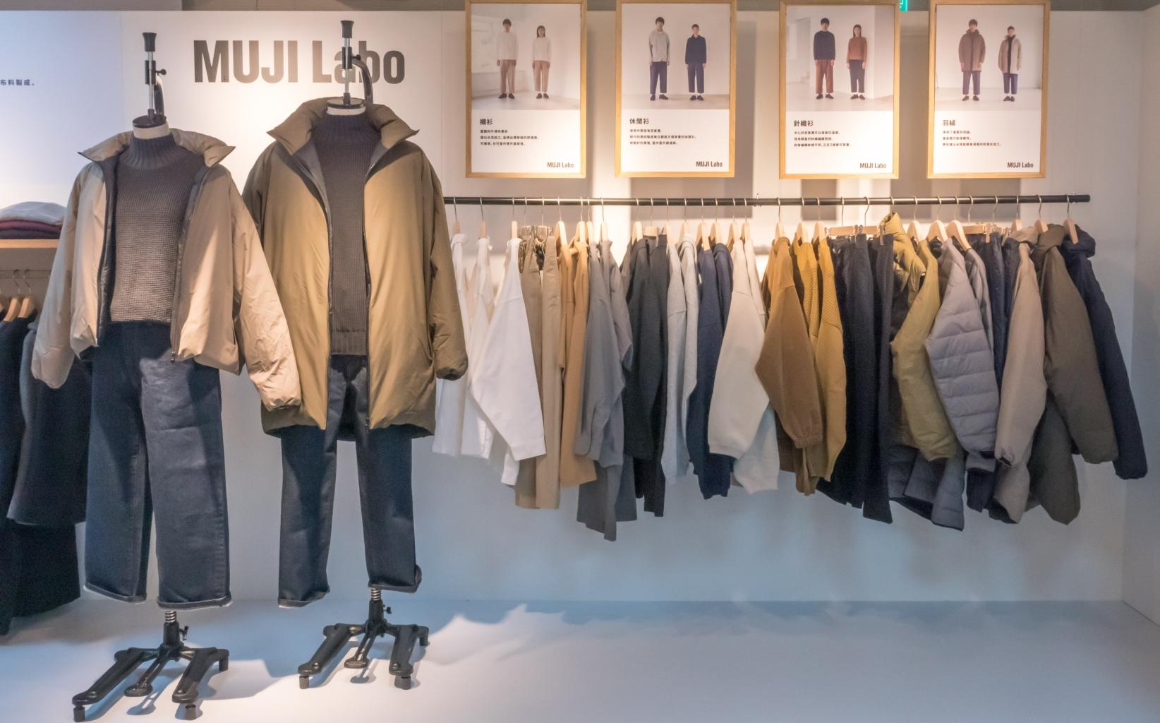 Muji Labo除了強調服飾設計與素材選用外,今年秋冬延續上半年的設計思維,推出只分尺寸、不分性別的服飾系列。