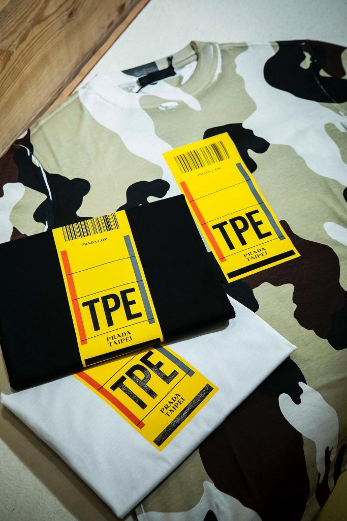 Prada Escape快閃系列t Shirt