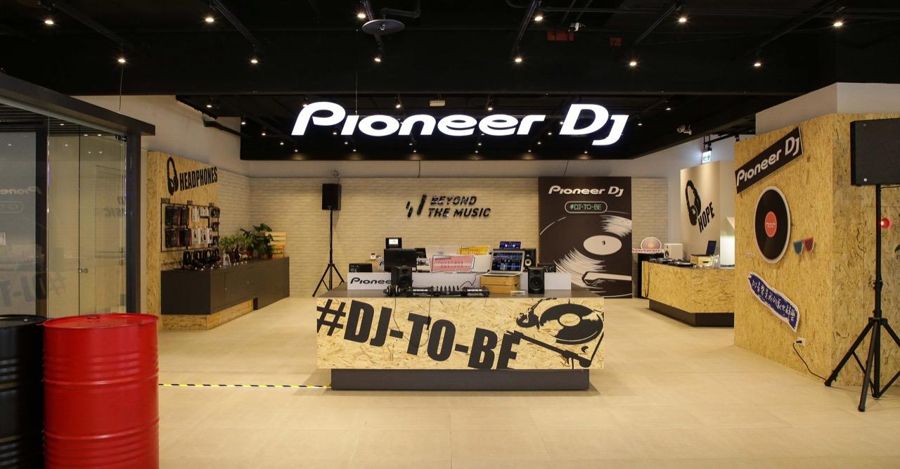 Pioneer Dj特別在三創生活園區進駐全台第一間音樂展示中心 拷貝