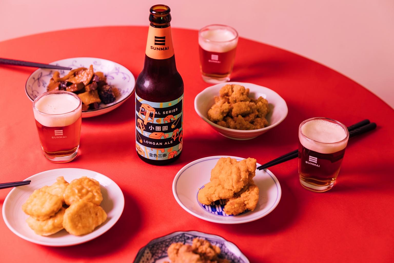Sunmai小團圓啤酒