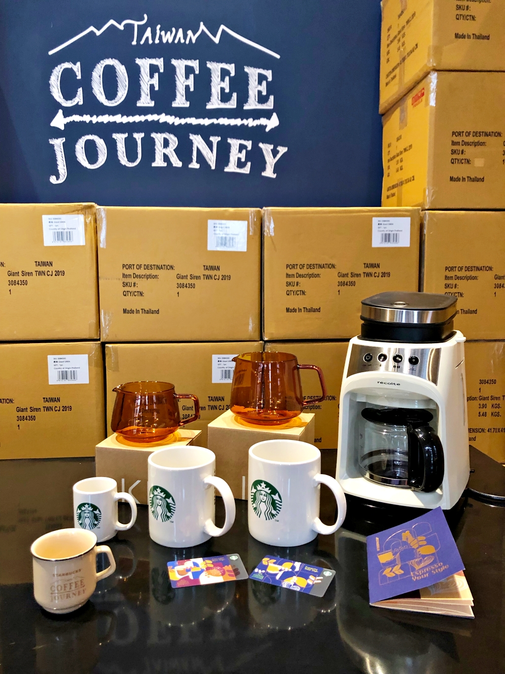 Starbucks Coffee Journey