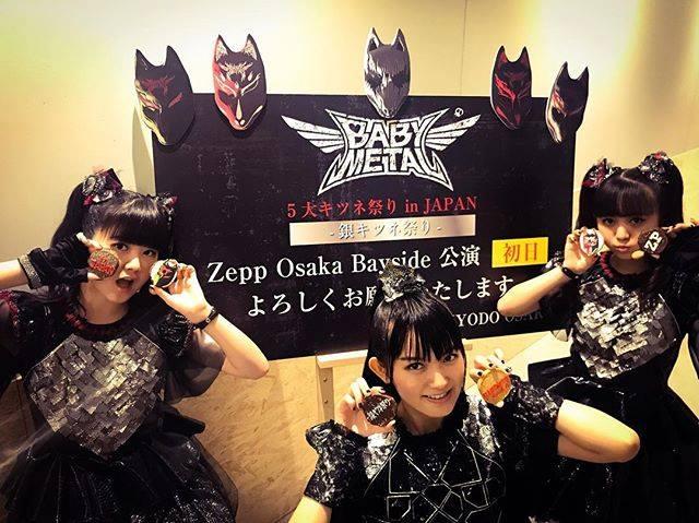 Babymetal2