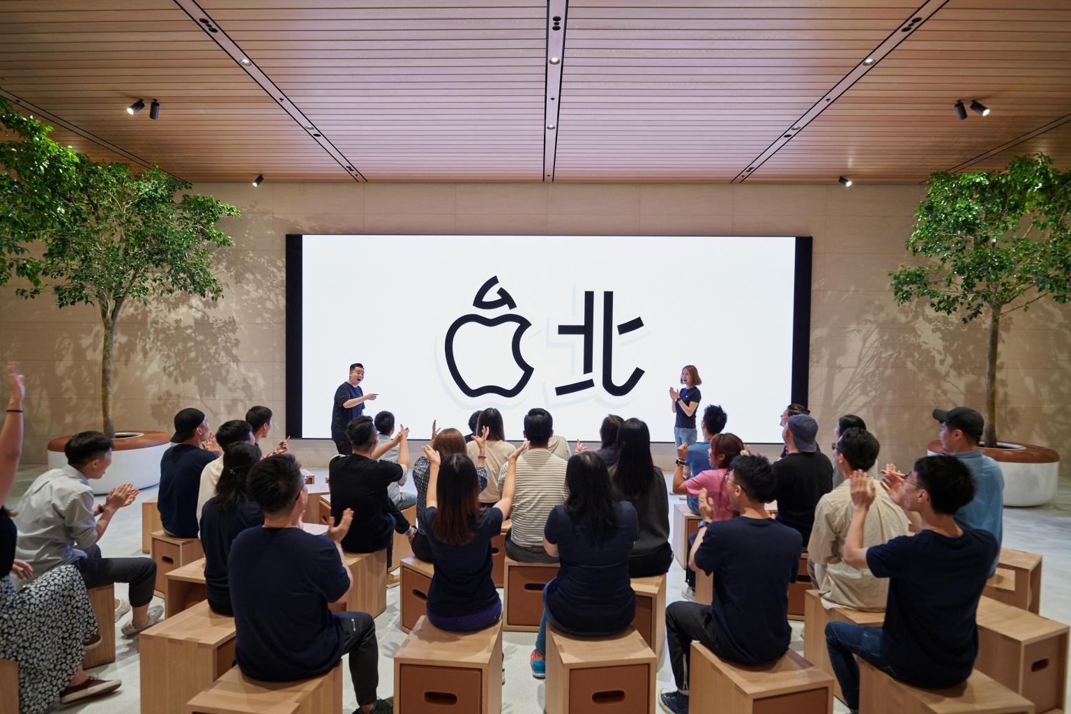 New Apple Store Taipei 3